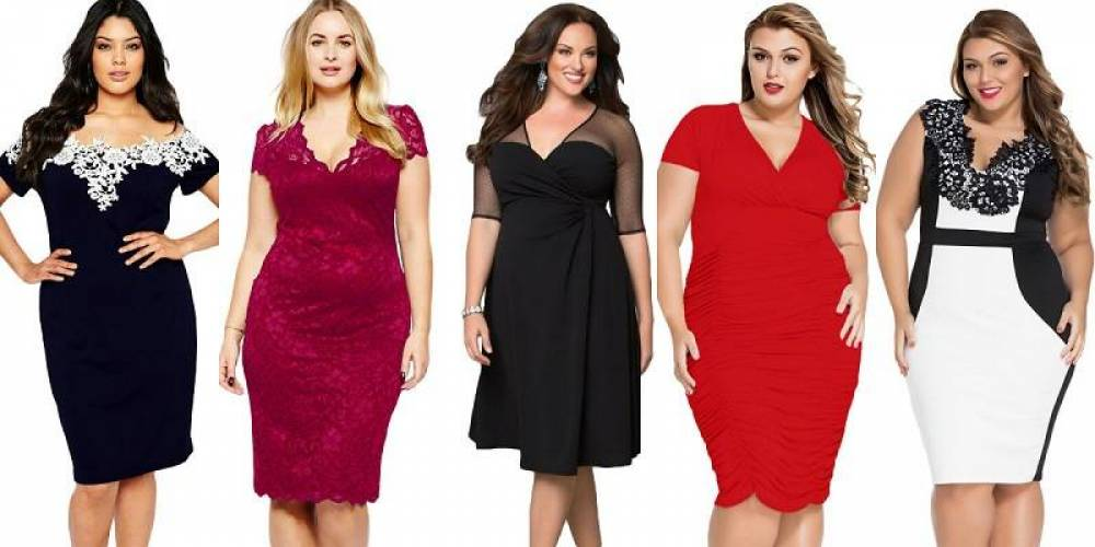 CALEA spre o rochie poate fi primind în viața noastră…
